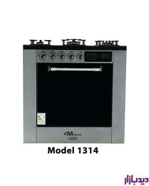 اجاق گاز طرح فر تک درب ولوم جلو دیجیتال میشا مدل 1311/1314