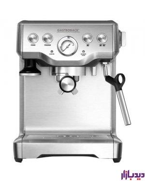 قهوه ساز و اسپرسوساز گاستروبک مدل 42611،قهوه ساز گاستروبک،قیمت قهوه ساز گاستروبک،اسپرسوساز گاستروبیک،قیمت اسپرسوساز گاستروبیک