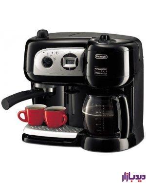 اسپرسوساز و قهوه ساز چندکاره دلونگی Delonghi مدل BCO264.1،قهوه ساز دلونگی،قیمت قهوه ساز،قهوه ساز،قیمت قهوه ساز دلونگی،قیمت قهوه ساز دلونگی،قهوه ساز دلونگی،اسپرسو ساز دلونگی،قیمت اسپرسوسازريالاسپرسوساز،اسپرسو ساز