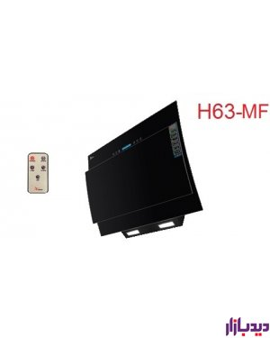 هود آشپزخانه اخوان مدل H63-MF