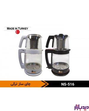 چایساز ,ترکی ,ناساالکتریک, مدل NS-516,