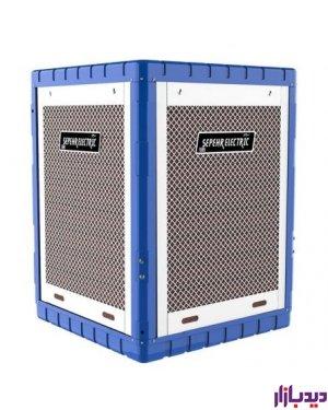 کولر آبی سلولزی 7000 سپهرالکتریک مدل Sepehrelectric SE7000