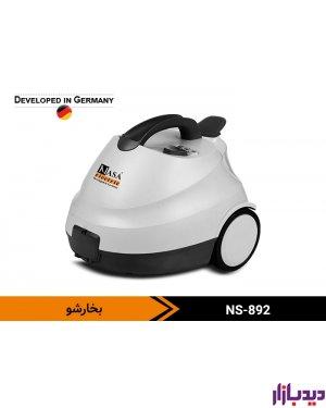 بخارشو سفید فشار 5.5 بار NS-892