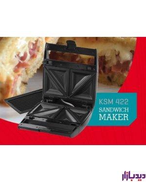 ساندویچ ساز کپلر مدل KSM422،کپلر،لوازم خانگی کپلر،ساندویچ ساز کپلر،قیمت ساندویچ ساز کپلر،ساندویچ ساز،قیمت ساندویچ ساز