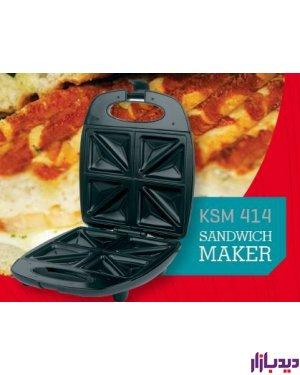 ساندویچ ساز کپلر مدل KSM414،سانویچ ساز کپلر،قیمت ساندویچ ساز کپلر،سانویچ ساز،قیمت ساندویچ ساز،کپلر،لوازم حانگی کپلر
