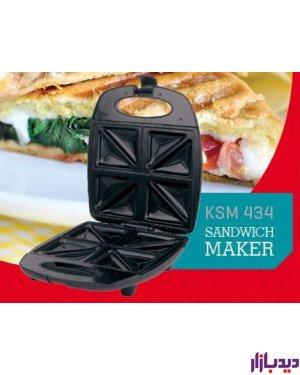 ساندویچ ساز کپلر مدل KSM434،ساندویچ ساز،قیمت ساندویچ ساز،ساندویچ ساز کپلر،قیمت ساندویچ ساز کپلر