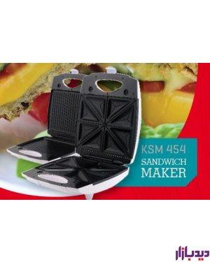 ساندویچ ساز کپلر مدل KSM454،ساندویچ ساز،قیمت ساندویچ ساز،ساندویچ ساز کپلر،قیمت ساندویچ ساز کپلر