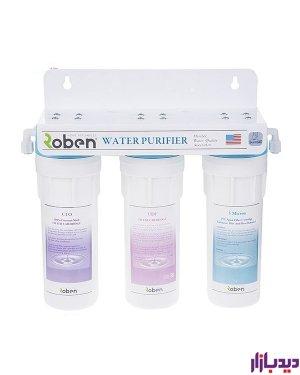 تصفيه آب ربن مدل RNS-33،تصفیه آب،دستگاه تصفیه آب،قیمت دستگاه تصفیه آّب،تصفیه آب روبن،قیمت دستگاه تصفیه آب روبن