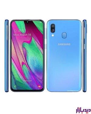 سامسونگ ,مدل, Galaxy A40 SM-A405FN/DS ,دو ,سیمکارت ,ظرفیت ,64 گیگابایت .