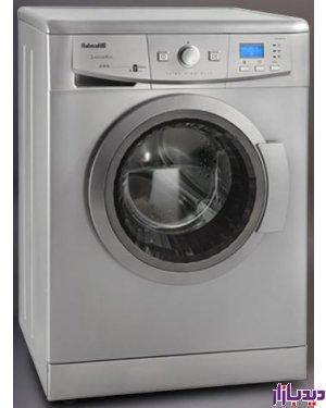 ماشین,لباسشویی,آبسال,مدل,12073,سیلور,تک,شیر,اینتورتر,کم,مصرف,نمایندگی,تهران,آبسال,لباسشویی,قیمت