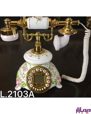 تلفن CFL2103A,تلفن ارزان قیمت,گوشی لوکس مدل CFL2103A,قیمت تلفن CFL2103A,تلفن سی اف ال 2103,گوشی منزل,گوشی مناسب کادو,هدیه ایی متمایز و کاربردی