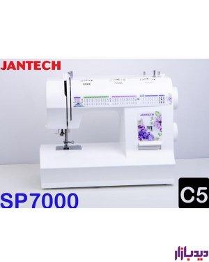 چرخ خیاطی جانتک مدل 7000 JONTECH | دیدبازار