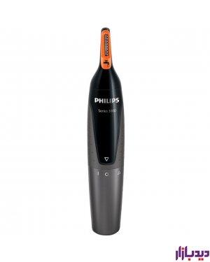 مو زن گوش و بینی فیلیپس مدل NT3160،موزن فیلیپس،موزن،موزن گوش فیلیپس،موزن بینی فیلیپس،قیمت موزن،قیمت موزن فیلیپس،بهترین قیمت فیلیپس،بهترین قیمت موزن فیلیپس
