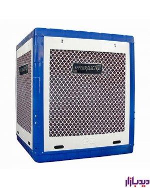 کولر آبی سلولزی 5000 سپهرالکتریک مدل Sepehrelectric SE500
