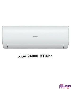 اسپیلت گازی BTU24000 مدل HAC-2430WINV