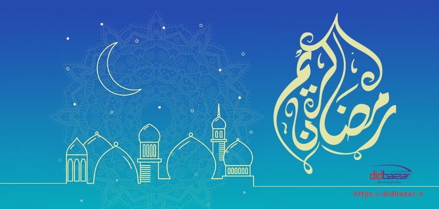 بنر رمضان