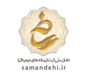 نشان ملی رسانه های دیجیتال